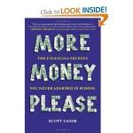 התנהלות פיננסית עוד כסף בבקשה