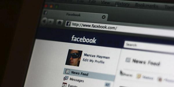 עסקים קטנים - עמוד פייסבוק