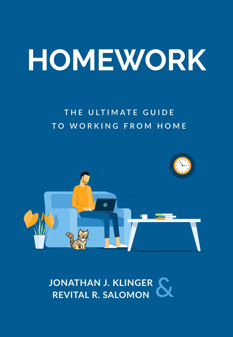 עבודה מהבית - ספר